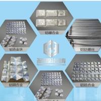 铝锶 铝钛 铝锆 铝铜 铝硅 铝锰