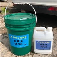 防锈油盐雾测试达不到标准是什么原因造成的