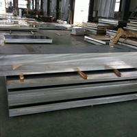 航空铝板LD7厂家