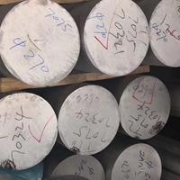 LD7耐腐蚀铝棒厂家 LD7铝棒厂家