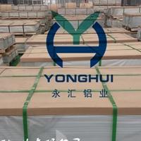 合金铝板生产销售永汇铝业