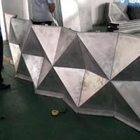二號室寫字樓尖凸形鋁色鋁單板包工包料