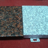 供應仿真石漆造型鋁單板 石紋幕墻鋁單板