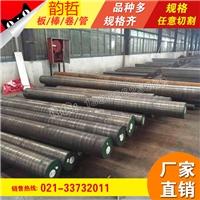 T8A钢柱塞材料T13A钢导轨材料