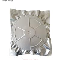 芯片圆盘 电子产品包装袋 防静电铝箔袋