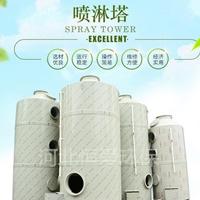 喷淋塔工作原理 高效喷淋塔 废气处理设备