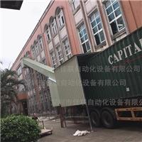 室外四楼传送带 输送带机器 装卸输送设备