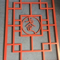 西字格窗户-红木色铝花格价格