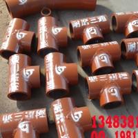 氧化鋁耐磨管件廠家