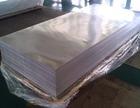 进口原料7075-T651铝板、花纹铝板