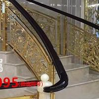 高級氣質別墅樓梯扶手 傳達超然體會與感受