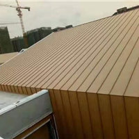 鋁鎂錳板YX25-430別墅群屋面供應廠家