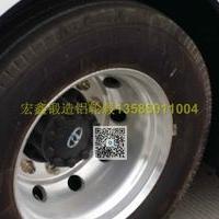 锻造铝轮圈 卡客车铝轮圈