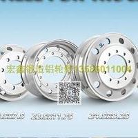 卡巴鍛造鋁合輪圈 商用車鍛造鋁輪圈