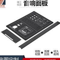 智高冲压加工铝合金面板拉丝定制门禁铝面板