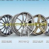 商用车锻造铝轮圈 锻造铝轮圈