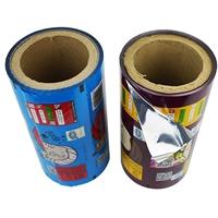 加工定做镀铝膜铝塑薄膜彩色镀铝包装卷膜