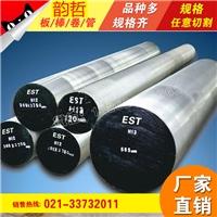 工業鋼板 1Cr12Ni3MoWV 鋼棒價格