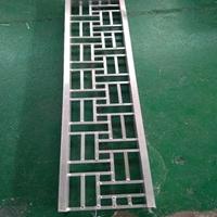 防盜網-焊接鋁窗花加工