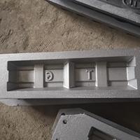 锌锭铸造机