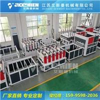 建筑模板生产机器 做建筑模板机械厂