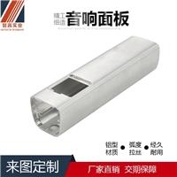 铝型材加工厂来图定做铝合金充电桩外壳