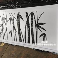 车间实拍护栏竹叶雕花乳白铝单板旧楼改造