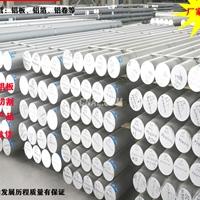 6061铝棒 厂家直营 任意切割国标铝棒