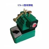对焊机,碰焊机,小型铜丝对焊机