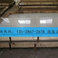 进口 0Cr18Ni11Nb不锈钢价格