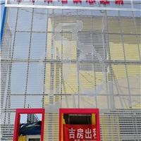 湖北艺术铝单板-冲孔环保防火铝单板定制