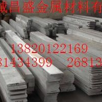 6061铝棒空心铝棒~6063铝棒规格