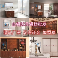 全铝铝合金家具铝材料成批出售