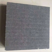 咸阳砂浆纸岩棉复合板