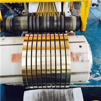 分切铝带、铝箔的分条机纵剪机
