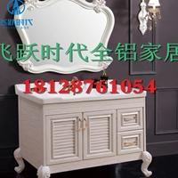 铝合金全屋铝材型材定制价格