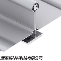 铝镁锰板铝镁锰卷铝镁锰支座