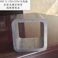 5A06 7075 2A12无缝方形铝管