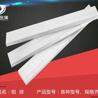 5083铝板中厚板25mm厚广东现货