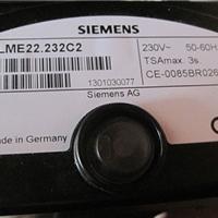 燃烧器控制器LMERMG88等现货供应