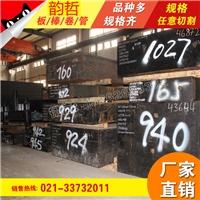 38CrSi氧化鋼板