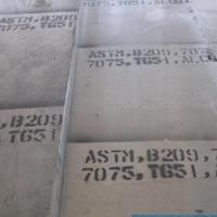 7011-T6耐高温铝管 舒缓反应性好铝板