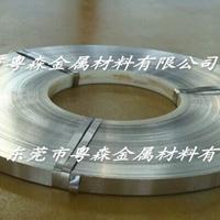 3003管道防腐保温铝带1100铝带