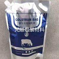 犢牛初乳袋 4L大容量牛奶吸嘴袋