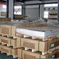 7027-T6耐腐蚀光亮铝管 平整铝板