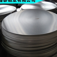 3003 0.5mm标识牌专用铝圆片厂家批发