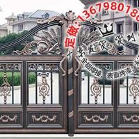 庭院大门尺寸铝艺大门图片