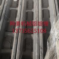 铝锌铜锭铸造机