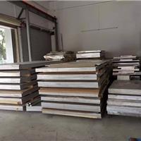1-7 系合金鋁板