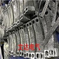 铝编织带 扁铝编织线 全国批发价